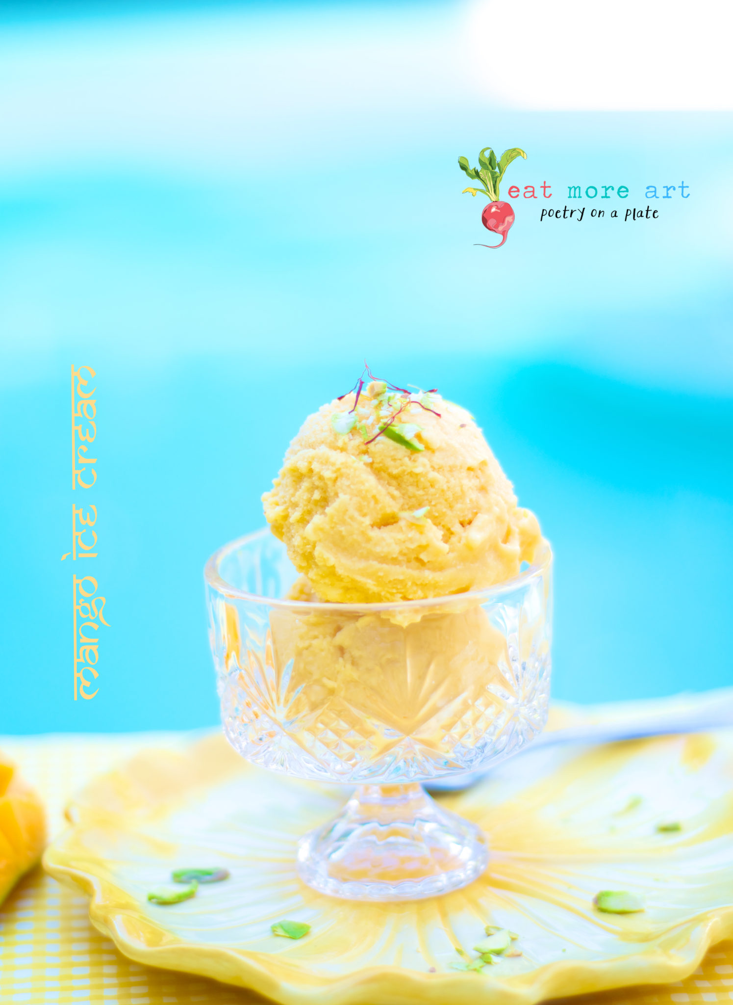 Mango Ice Cream 8 - Eat More Art - Logo
