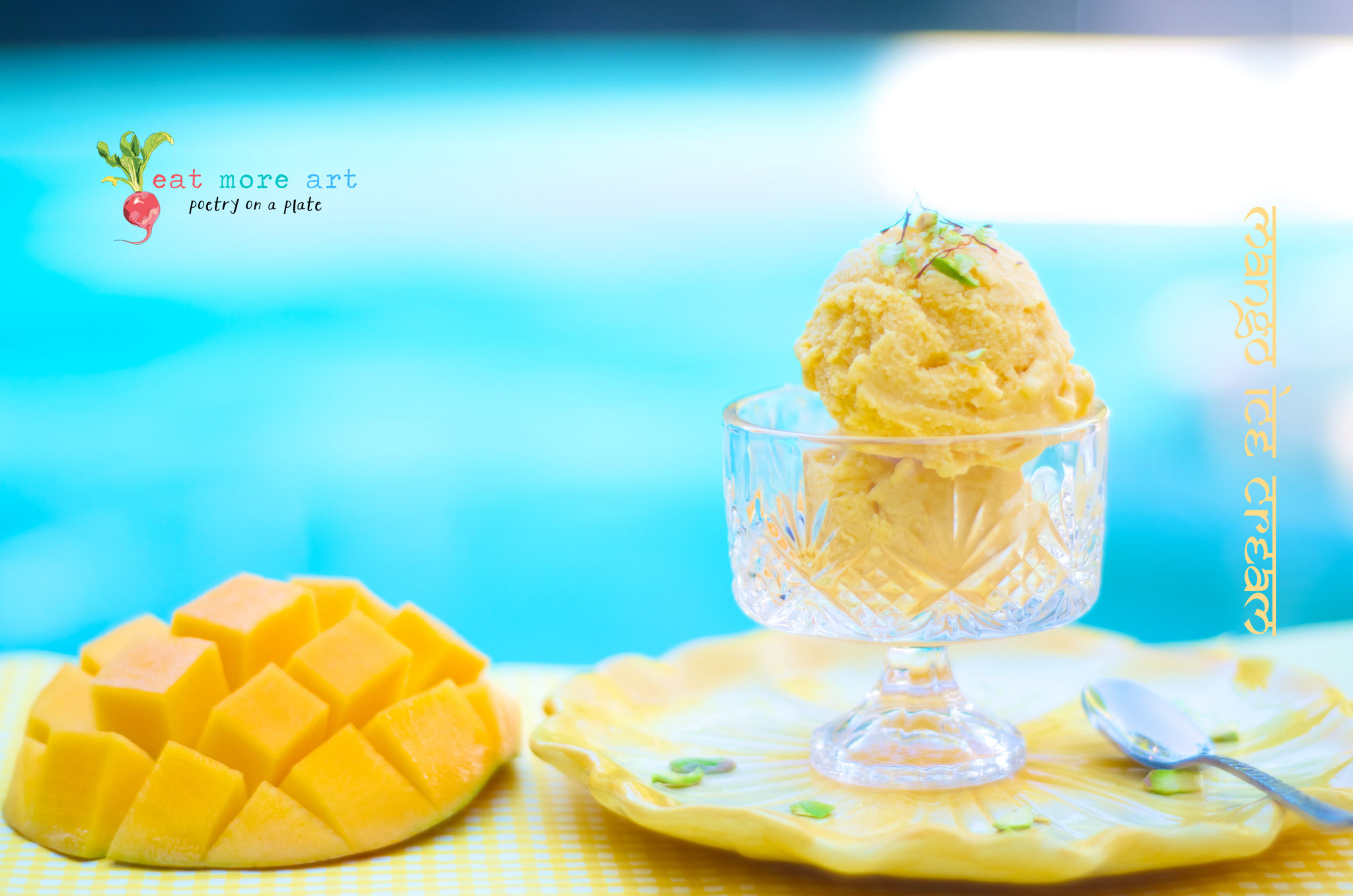 Mango Ice Cream 6 - Eat More Art - Logo