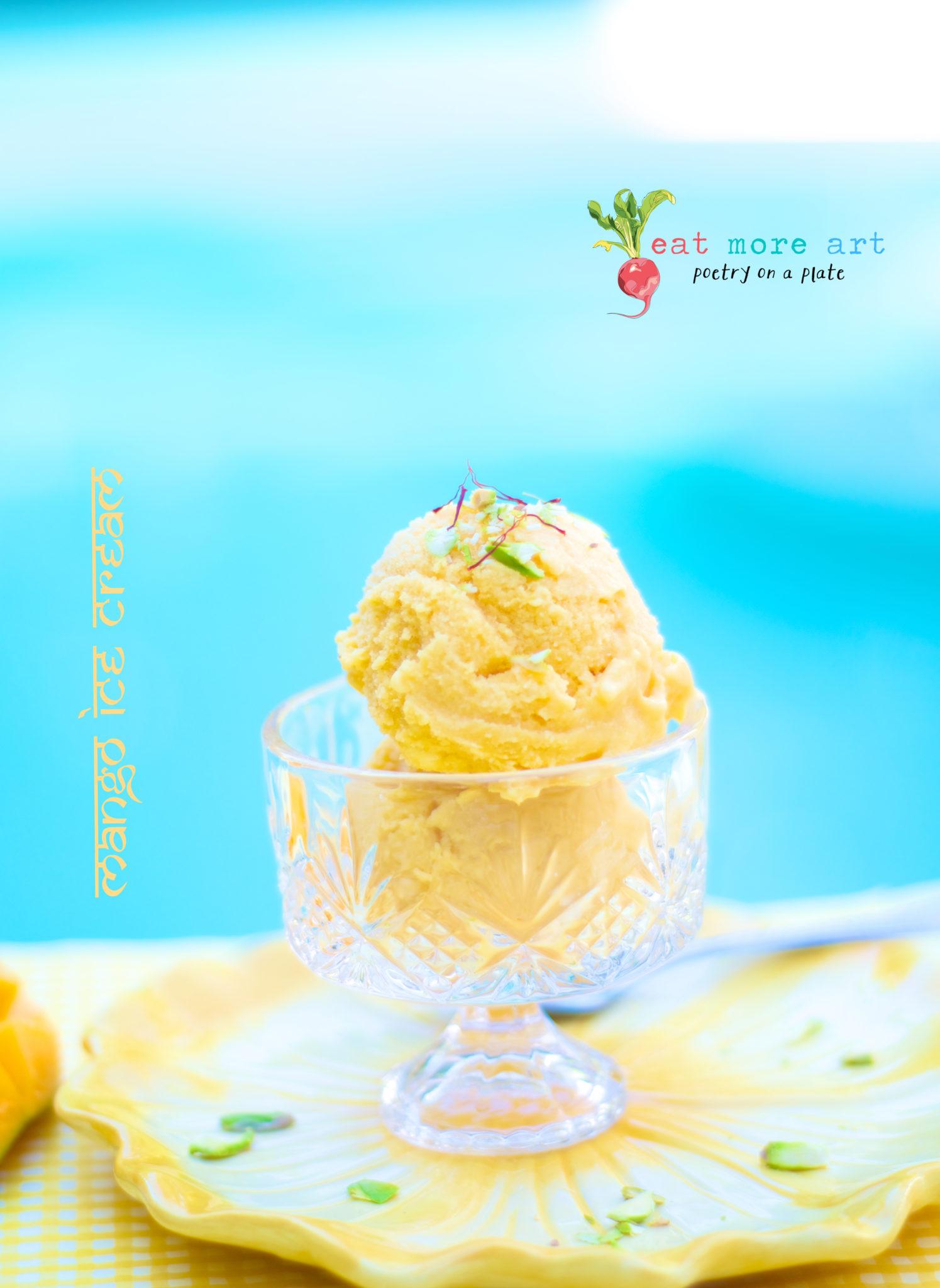 Mango Ice Cream 8 - Eat More Art - Logo